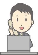 担当より買取査定金額の目安をご連絡致します。